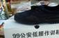 3517 正品 99公安作训鞋 黑球鞋 橡胶鞋 登山鞋 军鞋